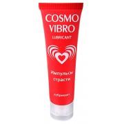 Возбуждающий и согревающий лубрикант на силиконовой основе Cosmo Vibro (50 г)