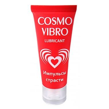 """Лубрикант на водной основе   """"Cosmo Vibro"""" для женщин 25 г"""