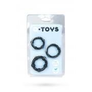 Набор эластичных эрекционных колец A-Toys (черные)