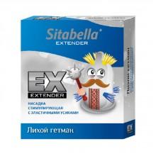 """Насадка-презерватив для дополнительной стимуляции с эластичными усиками Sitabella Extender """"Лихой Гетман"""""""