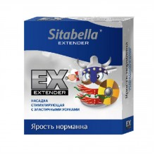 """Насадка-презерватив с усиками для дополнительной стимуляции Sitabella Extender """"Ярость Нормана"""" 1 шт."""