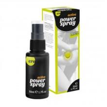 Спрей для мужчин Active Power Spray men 50 мл