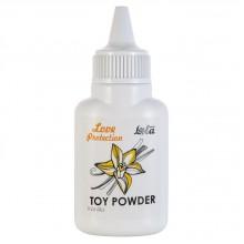 Пудра для игрушек ароматизированная Love Protection Ваниль 15 гр