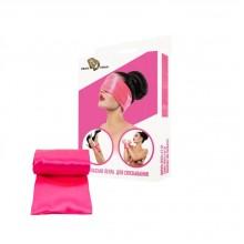 Атласная лента для связывания розовая